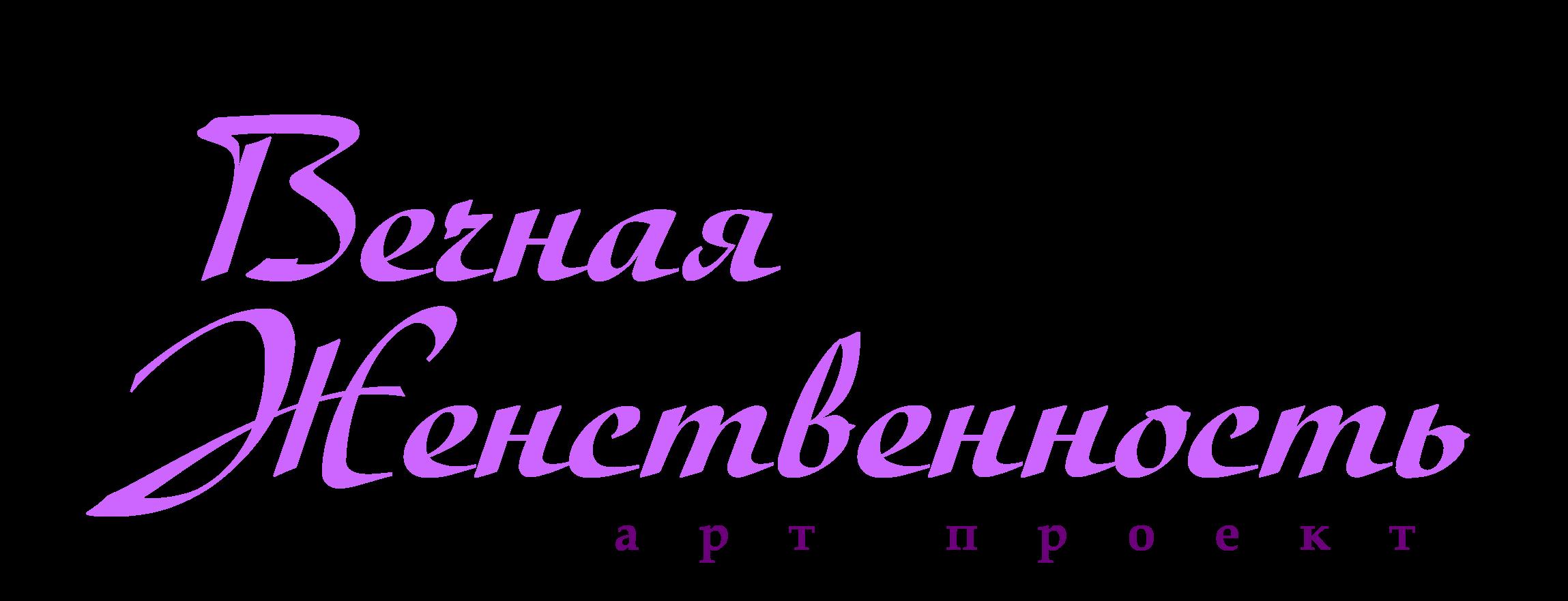 Подвал_шаблон