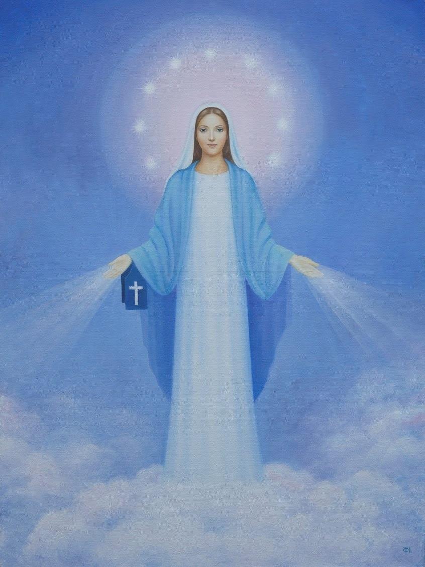 Учение о Духе Святом в ранней Церкви
